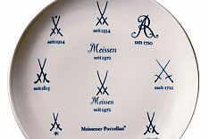Marks meissen identification porcelain The History