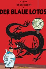 "Cover of ""The Blue Lotos"", 1934"